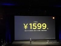 小米6X(4GB RAM/全网通)发布会回顾2