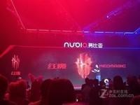 努比亚红魔电竞游戏手机(8GB RAM/全网通)发布会回顾1