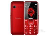 飞利浦E103智能手机(移动联通2G 陨石黑 双卡双待 老人机) 京东99元