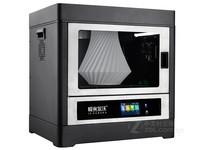 极光尔沃3D打印机A8s工业设计领域探索