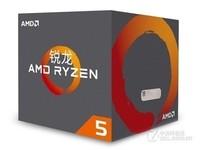 AMD 锐龙 5 r5 2600X cpu 处理器 6核12线程 AM4 接口 3.6G CPU