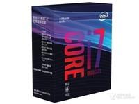 Intel/英特尔 i7-8700K 酷睿六核 台式电脑盒装CPU处理器兼容Z370