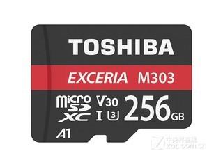 东芝EXCERIA M303 A1 V30 UHS-I U3(256GB)