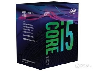 Intel 酷睿i5 8350U