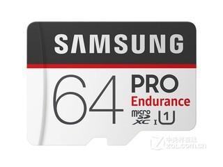 三星PRO Endurance(64GB)
