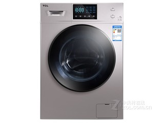 TCL XQG100-W500BH