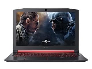 Acer AN515-52-562T