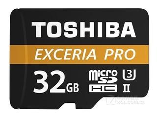 东芝EXCERIA PRO UHS-II U3(32GB)