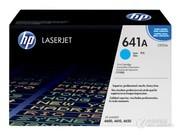 HP 641A(C9721A)