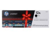 HP 12A(Q2612A)办公耗材专营 签约VIP经销商全国货到付款,带票含税,免运费,送豪礼!