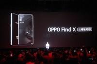 OPPO Find X兰博基尼版(全网通)发布会回顾3