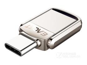 忆捷CU20(64GB)