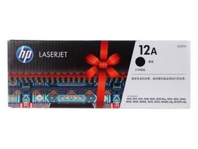 HP 12A(Q2612A)行货保障,渠道批发,卖家包邮,好礼相送,惠普专卖店!