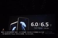 魅族16th(8GB RAM/全网通)发布会回顾5