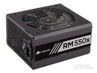 海盗船RM550x台式机电源云南675元