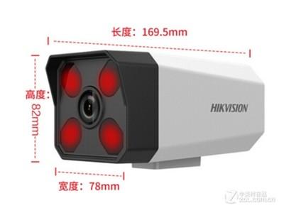 海康威视DS-IPC-B12-I(12mm)