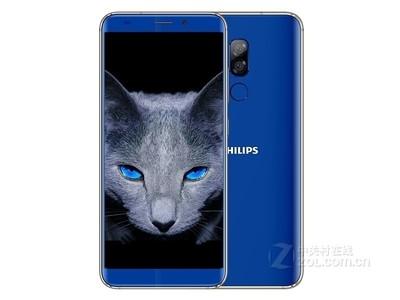 飞利浦 S562Z (全网通)5.7英寸 1440x720像素 后置:双1300万像素 前置:800万像素 八核 4GB