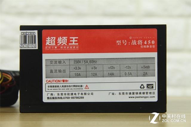 硬件衙门:自称铜牌妖孽妄图烧我评测室