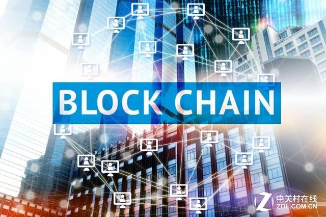 新调查显示:全球84%企业愿意涉足区块链