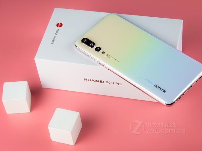 华为 HUAWEI P20 Pro 全面屏徕卡三摄 6GB +64GB 宝石蓝 全网通版 移动联通电信4G手机 双卡双待