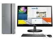 联想 天逸510 Pro(i7 8700/8GB/128GB+1TB/2G独显/23LCD)