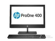 惠普 ProOne 400 G4 23.8 NT AiO(i5 8500/4GB/1TB/DVDRW/集显)