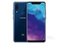 中兴AXON 9 Pro图片