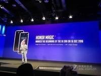 榮耀Magic 2(6GB RAM/全網通)發布會回顧5