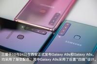 三星Galaxy A9s(6GB RAM/全网通)发布会回顾7