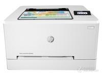 HP M254dn激光打印機南寧僅售1849元