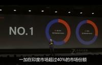 一加6T(6GB RAM/全网通)发布会回顾2