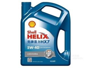 壳牌Helix Ultra 5W-40 SN级 4L