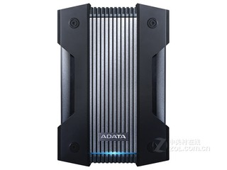 威刚HD830 5TB