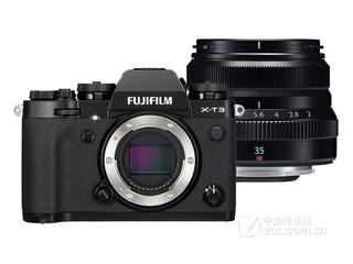 富士X-T3套机(XF 35mm f/2.0)