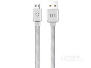 魅族Micro USB金属数据线