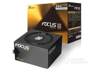 海韵FOCUS 550GX