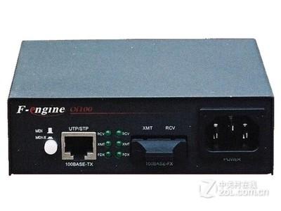 F-engine OL100CR-04B