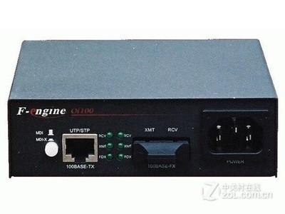 F-engine OL100CR-02A