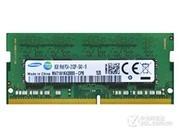 三星 8GB DDR4 2666(笔记本)