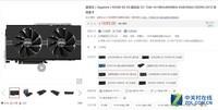 1699元蓝宝石RX580 超白金 OC 京东热销