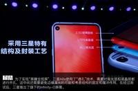 三星Galaxy A8s(6GB RAM/全网通)发布会回顾2