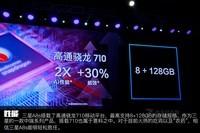 三星Galaxy A8s(6GB RAM/全网通)发布会回顾6