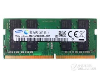 三星16GB DDR4 2400(笔记本)