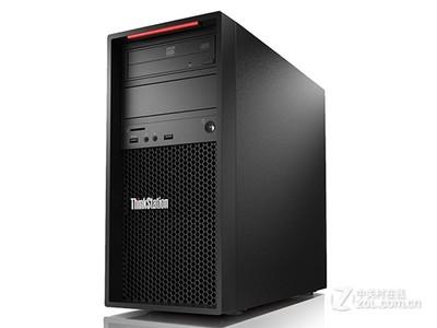 联想ThinkStation P520c(Xeon W-2102/16GB/256GB+1TB/P2000)