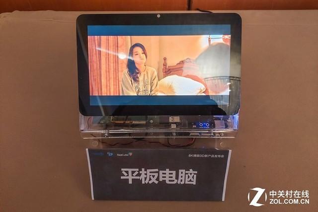 裸眼3D来袭!Stream TV携手京东方打造新一代视觉体验