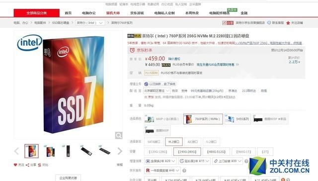 愁!M.2 SSD和SATA SSD到底哪个真香?