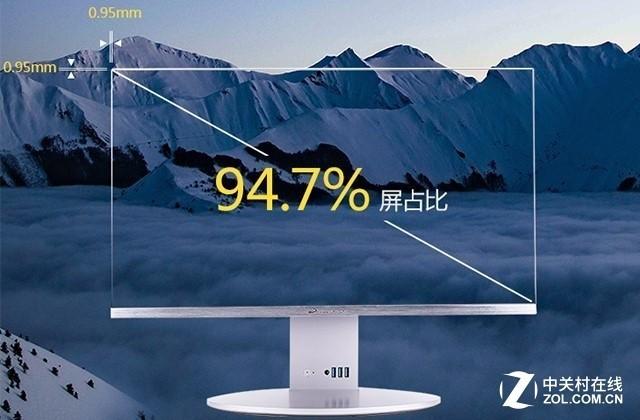 2019了 你的办公电脑换新了吗?