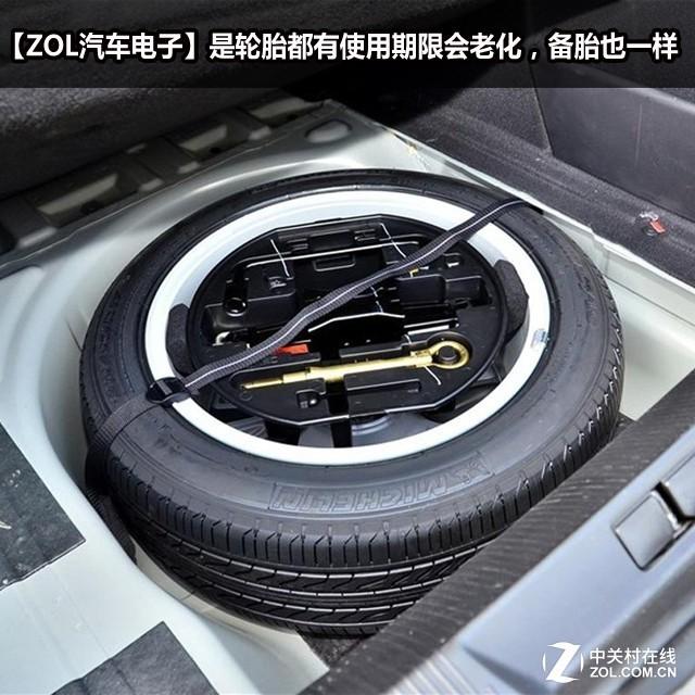是轮胎都有使用期限会老化,备胎也一样