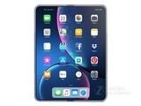 苹果 iPhone x Fold(全网通)