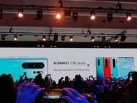 华为P30 Pro(8GB/128GB/全网通)发布会回顾6
